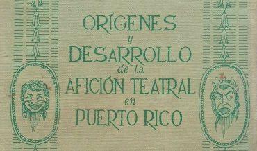 Artes de la representación en Puerto Rico