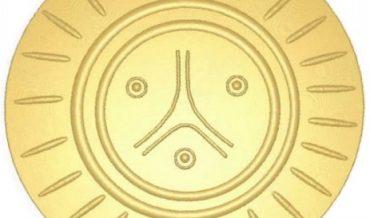 El guanín, símbolo sagrado