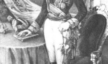 Cronología de gobernadores del siglo XIX