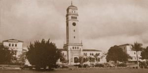 Construcción torre de la Universidad de Puerto Rico