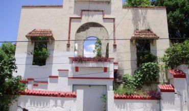 Ponce: Antiguo Hospital Militar / Asilo de Ciegos