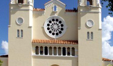 Caguas: Catedral Dulce Nombre de Jesús