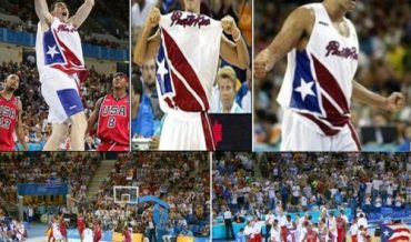 El baloncesto en Puerto Rico (1930-2000)
