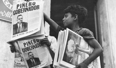 Breve historia del Gobierno de Puerto Rico