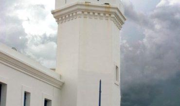 Arecibo: Faro de los Morillos