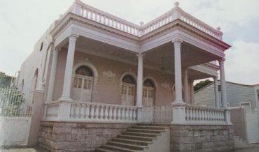 Ponce: Casa González Frau