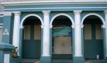 San Juan: Escuela José Julián Acosta
