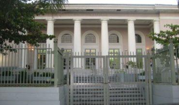 San Juan: Biblioteca Carnegie